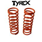 REAR COILSPRING +5cm, ORANGE PAIR Land Rover